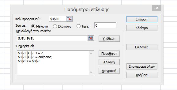 solver_fig3